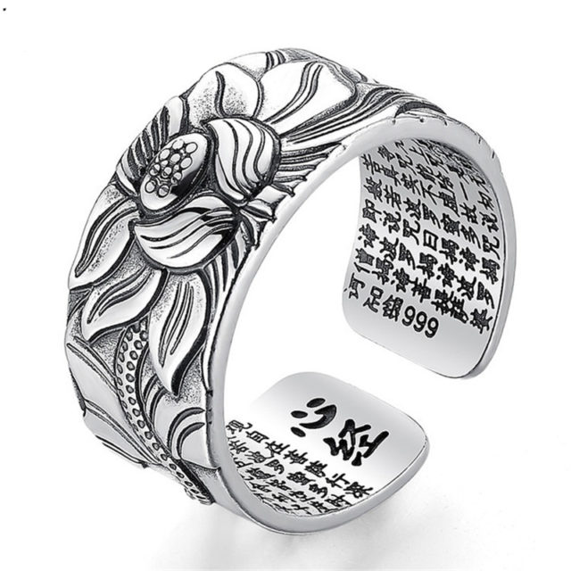 Silver Lotus Flower Open Ring